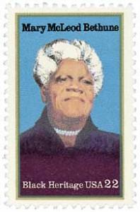 US #2137 Mary McLeod Bethune