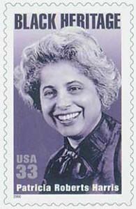 US #3371 Patricia Roberts Harris