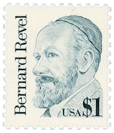 Bernard Revel Educator