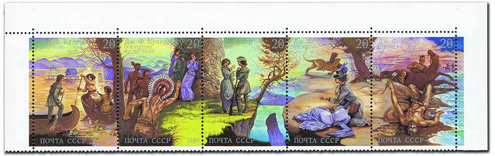 1989 Russia stamps picturing scenes from Cooper stories